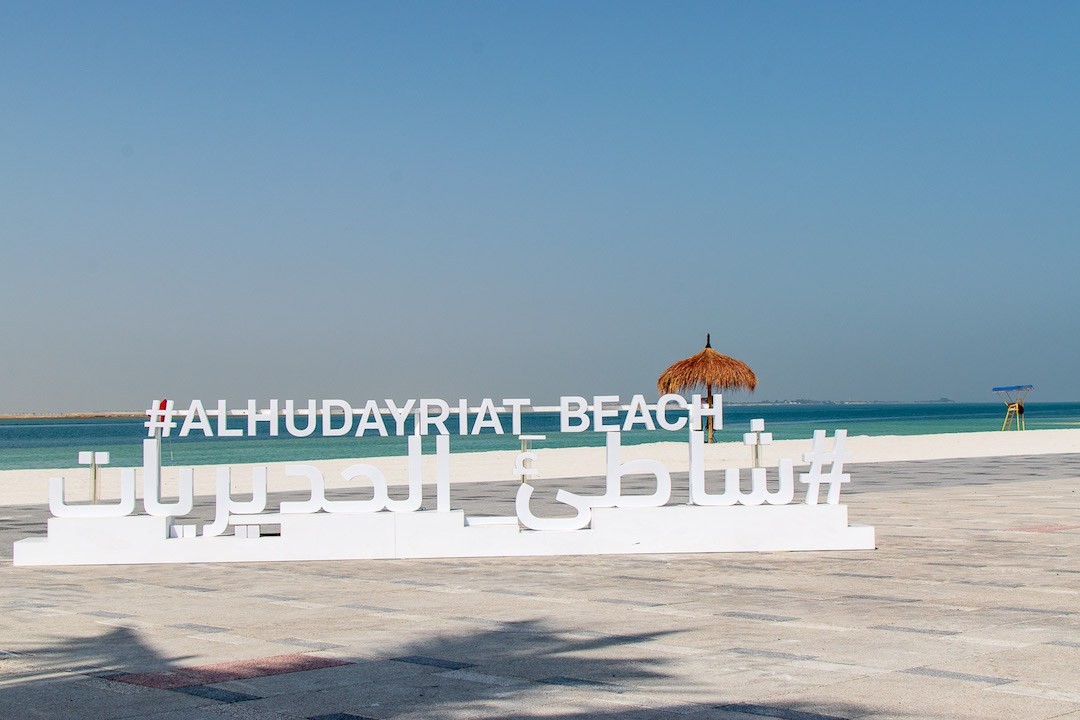 Al-Hudayriat-Beach-Arabian-Notes-2018-feat