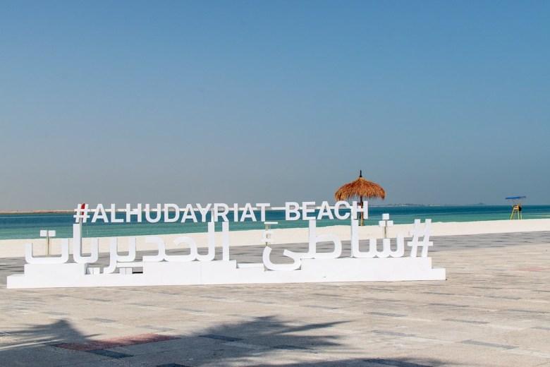 Al-Hudayriat-Beach-Arabian-Notes-2018-feat